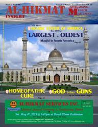 AL-HIKMAT - THE WISDOM WEBSITE
